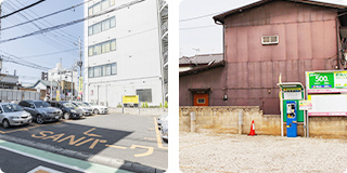 時間貸駐車場目安期間:SANパーク 2年~/ecoパーク 3ヵ月